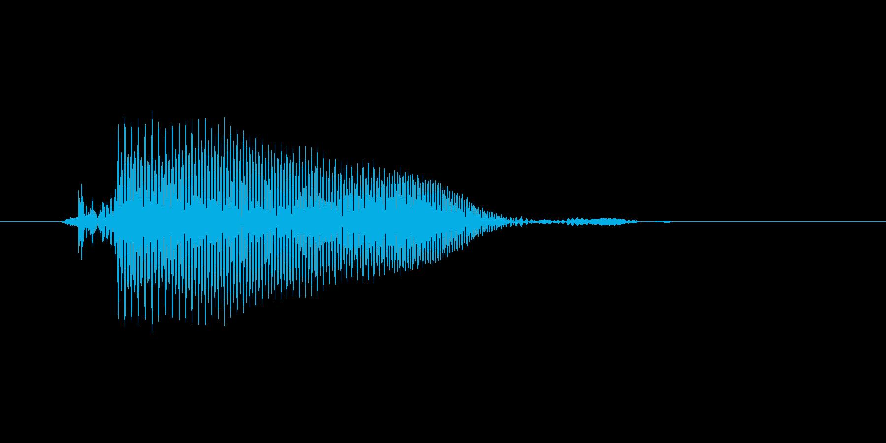 「え?」の再生済みの波形