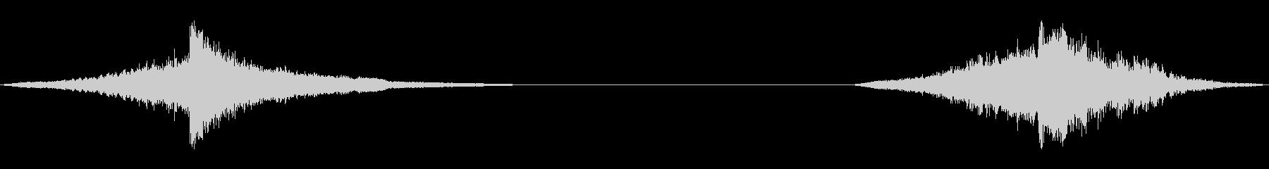 カートン、シンバル、リバース+ヒッ...の未再生の波形