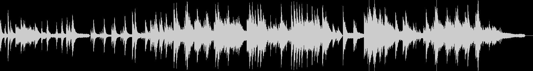 優しく愛溢れる感動的ソロ・ピアノバラードの未再生の波形