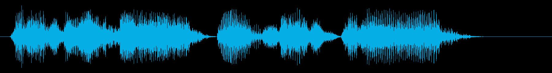 コンピューター、男性の声:パスワー...の再生済みの波形