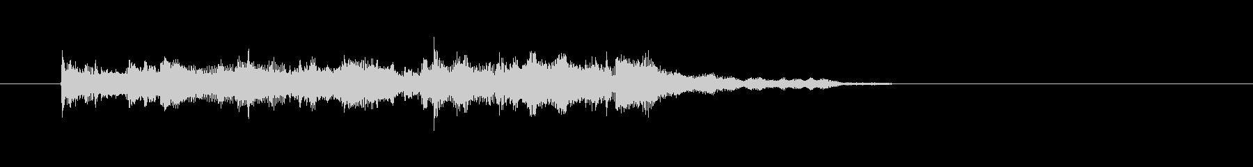 ヴィブラフォン 鉄琴 ジャズ 大人の未再生の波形