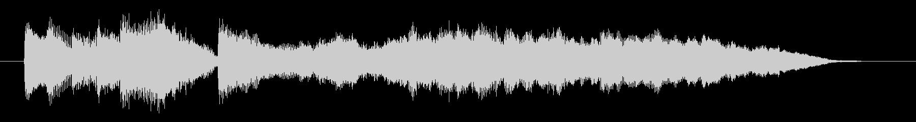 ピアノとストリングスによるジングルです。の未再生の波形