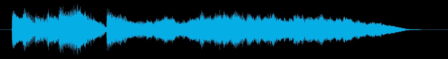 ピアノとストリングスによるジングルです。の再生済みの波形