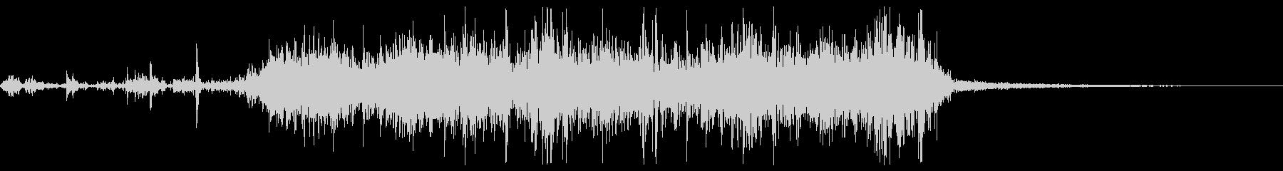 グリティメタリックスクラップ、フォリーの未再生の波形