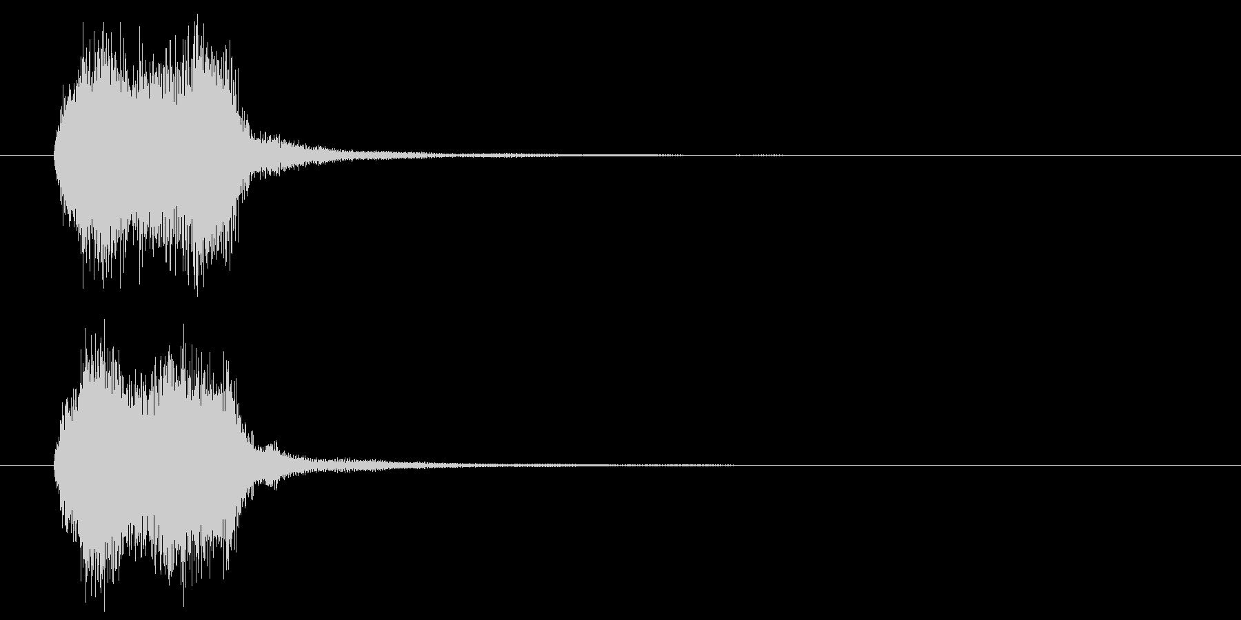 「パパーン!」短く派手なファンファーレの未再生の波形