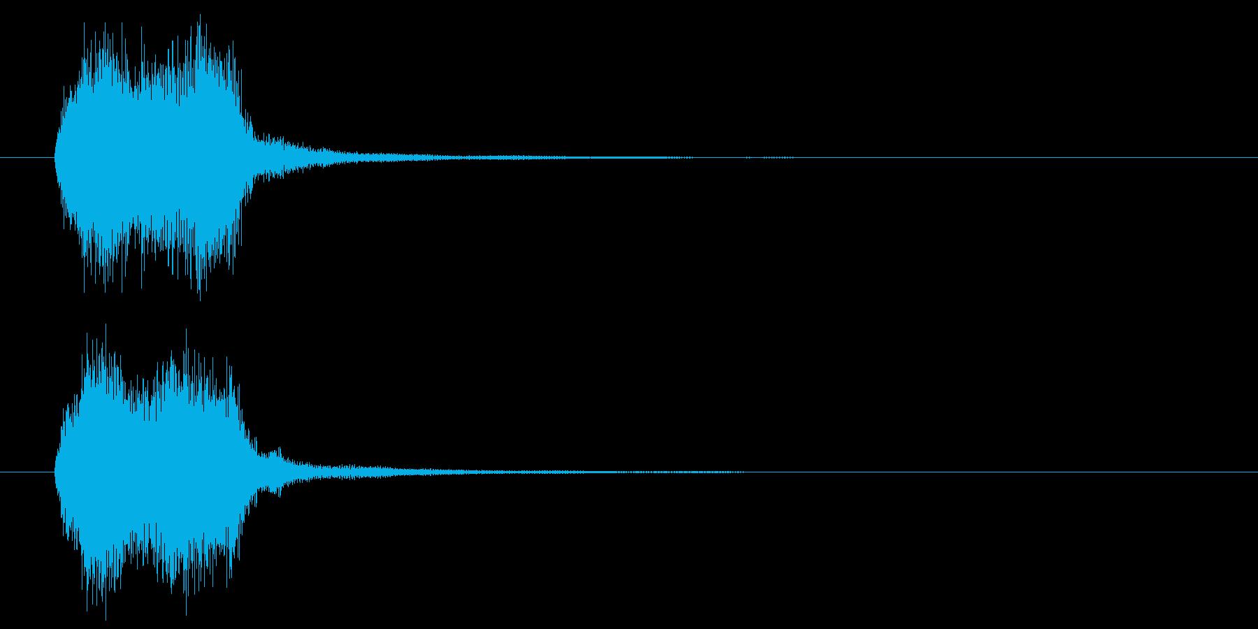 「パパーン!」短く派手なファンファーレの再生済みの波形