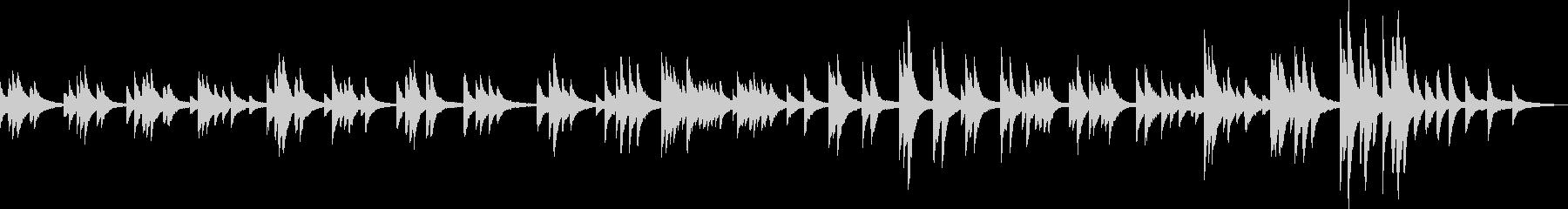 心温まるピアノバラード(BGM・優しい)の未再生の波形