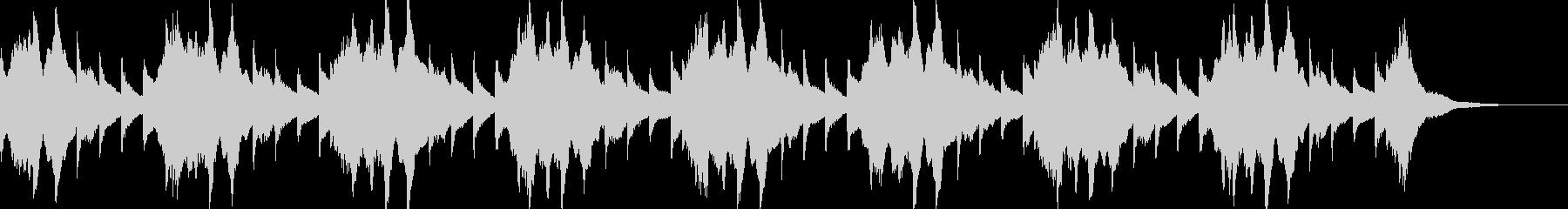 幻想的なクリスタルサウンドBGMの未再生の波形