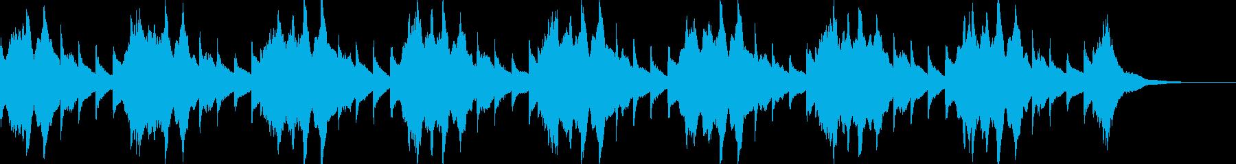 幻想的なクリスタルサウンドBGMの再生済みの波形