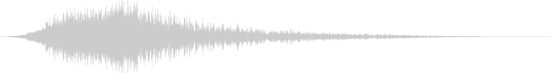 バーン:オープニングロゴなどの締めの音6の未再生の波形