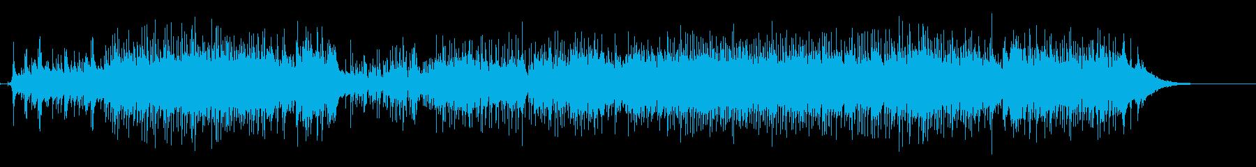 疾走するクール目なフュージョンの再生済みの波形
