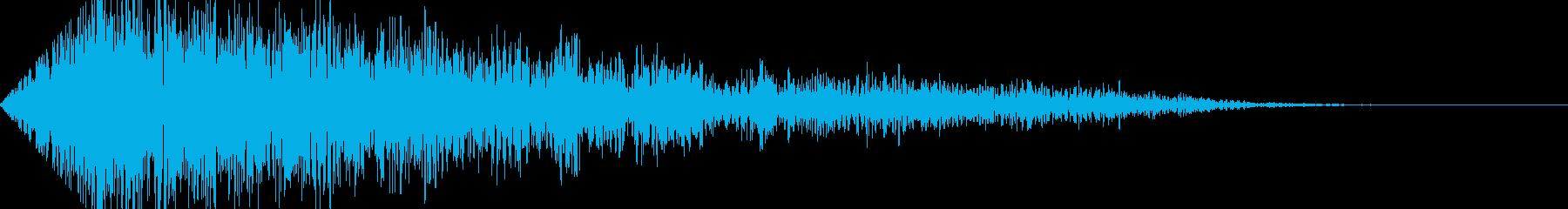 グォーン(巨大な地響き音B)フェードインの再生済みの波形