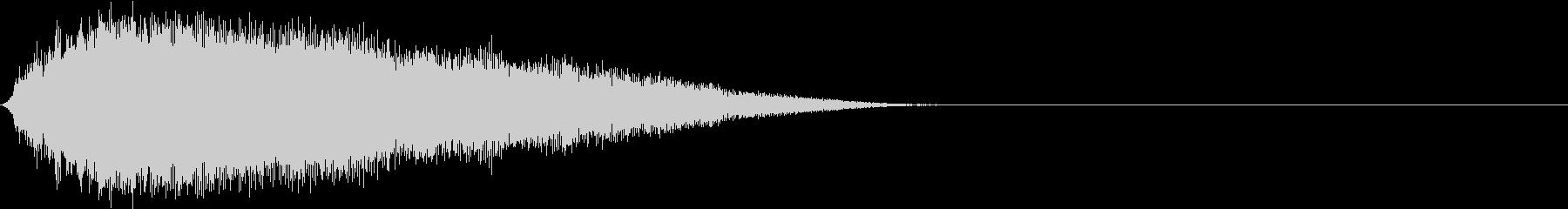 綺麗 不思議 変化 ロゴ タイトル 紹介の未再生の波形