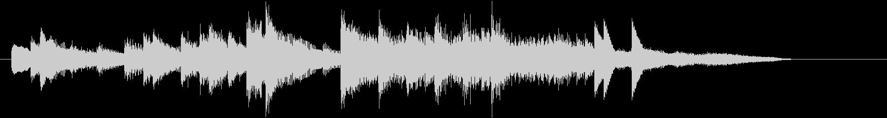 「乾杯の歌」モチーフのピアノジングルCの未再生の波形