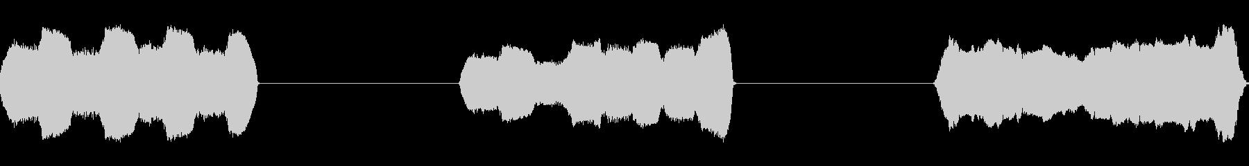 トーンホイッスルサイレンマルチwavの未再生の波形