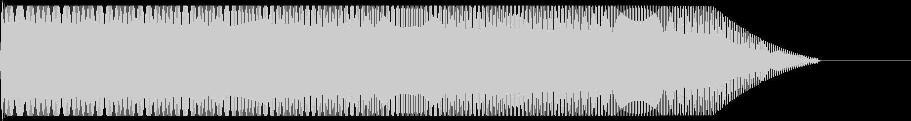 メタルコアベースドロップ E2→E1の未再生の波形