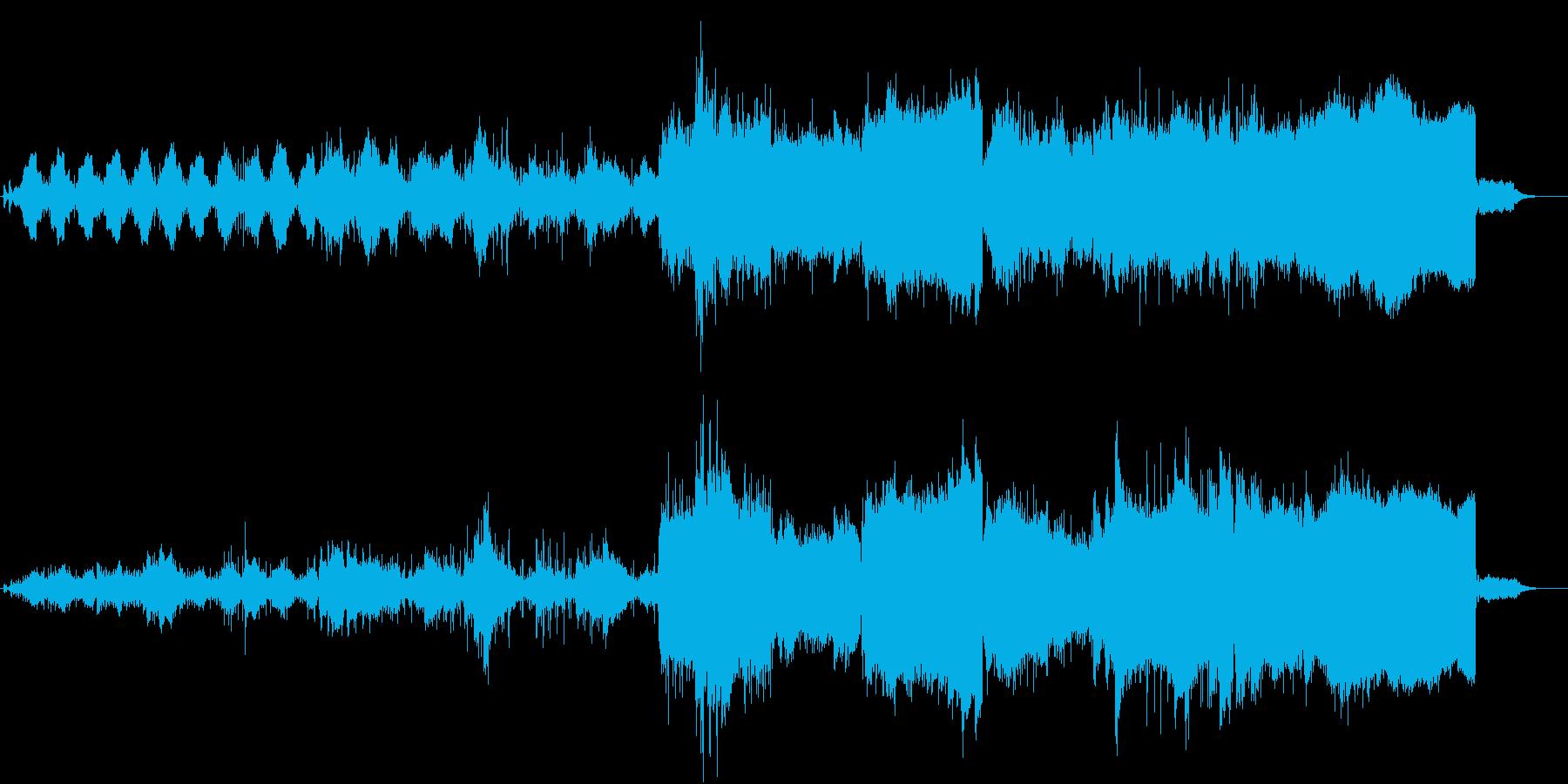 夜明けをイメージした曲の再生済みの波形