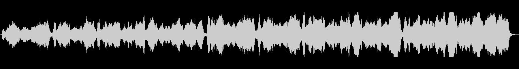 ゲームのエンディング風ストリングス曲の未再生の波形