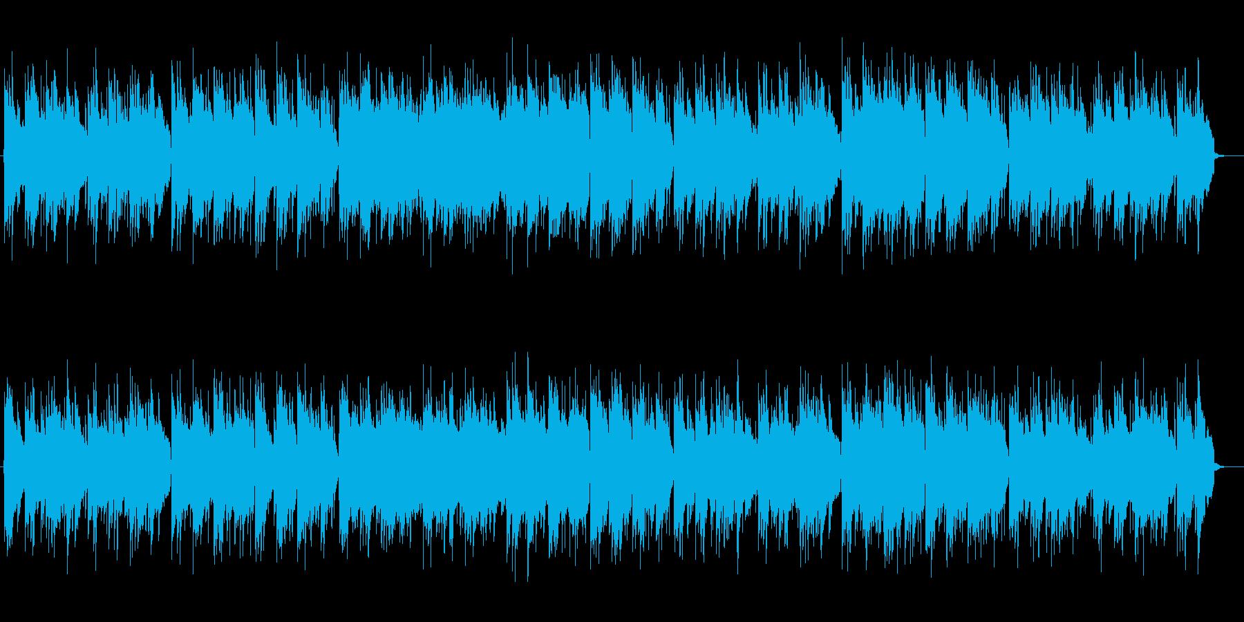 メローで落ち着きのあるお洒落な曲の再生済みの波形