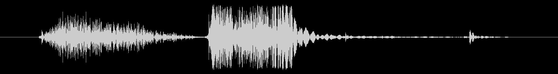 兵士 歩兵ダイ02の未再生の波形