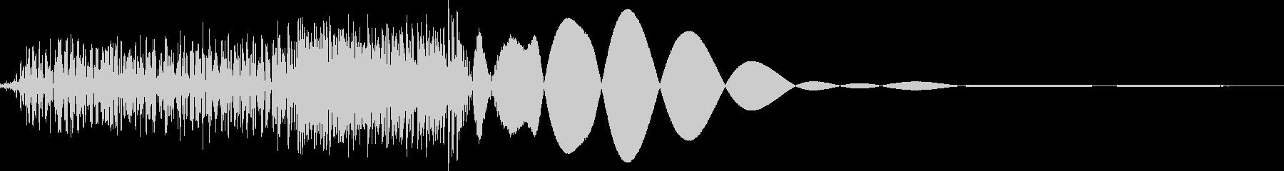 ラジオスキャンの未再生の波形