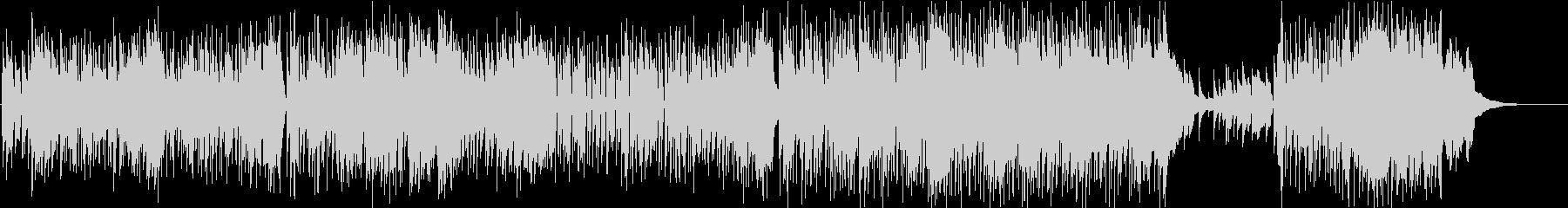 エンドオブヴァケイションの未再生の波形