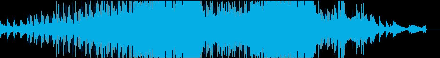 ビーチで裏切られたときをイメージした曲の再生済みの波形