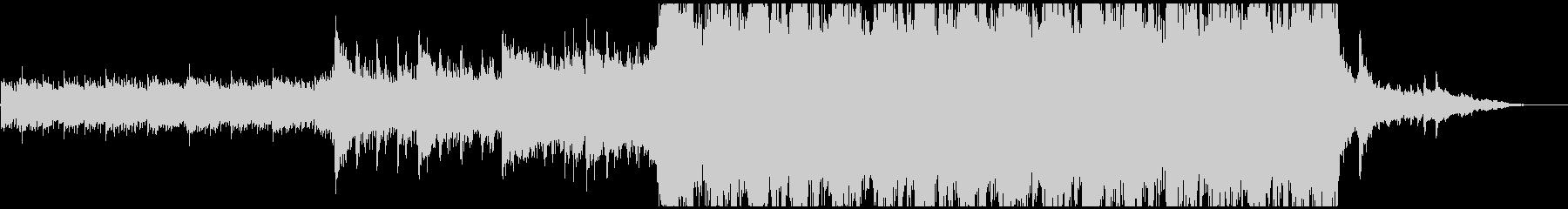 Horizon VIIIの未再生の波形