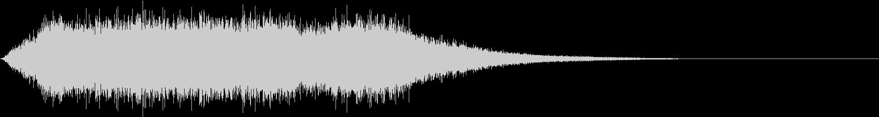 シューッという音EC07_91_3の未再生の波形