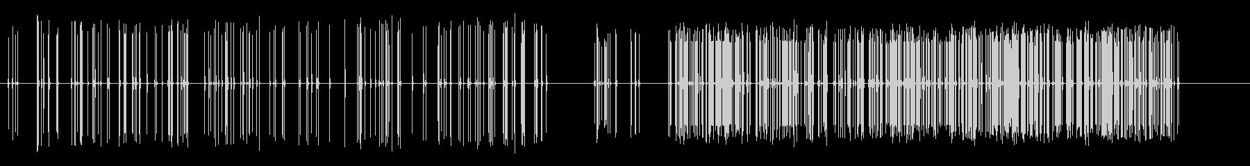 低間欠泉と中強度カウンターの未再生の波形
