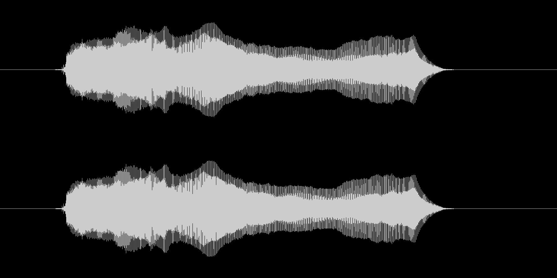 イヤーンの未再生の波形