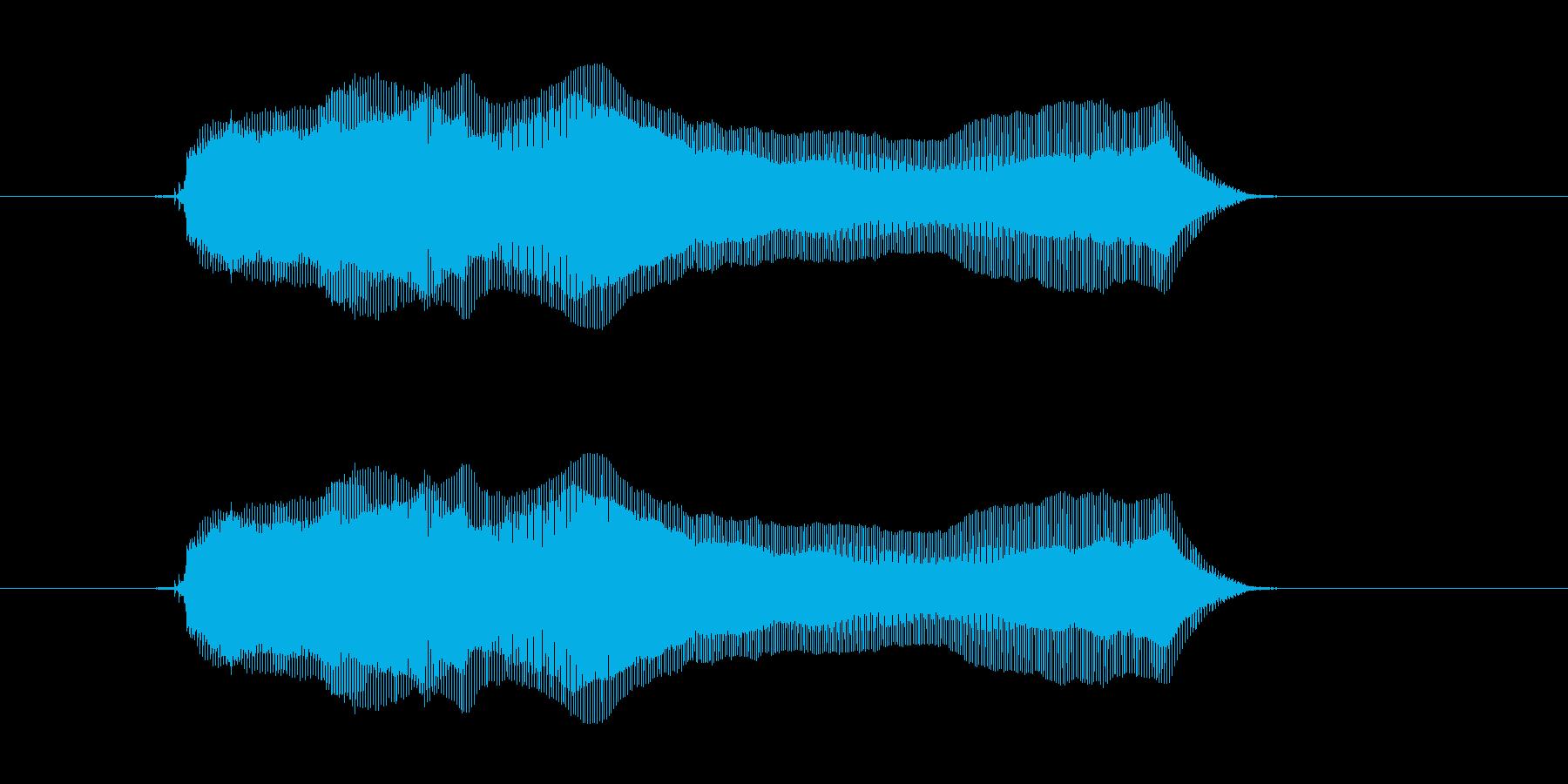 イヤーンの再生済みの波形