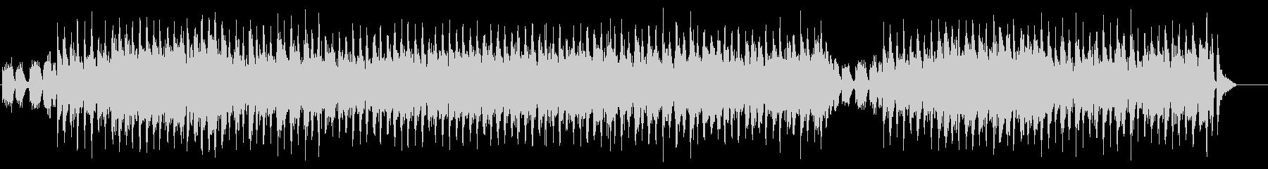 ナチュラルテイストのハイライフイメージの未再生の波形