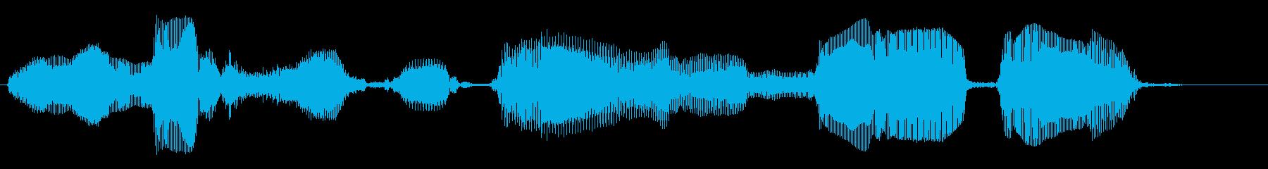 今すぐダウンロード (元気な声、長め)の再生済みの波形