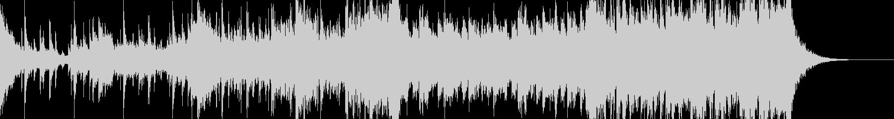 ストリング主体のシネマティックなジングルの未再生の波形