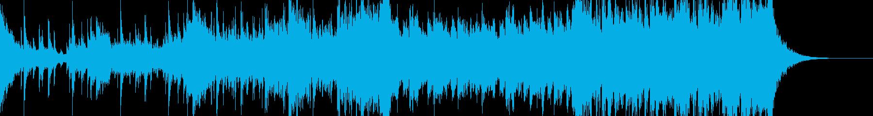 ストリング主体のシネマティックなジングルの再生済みの波形