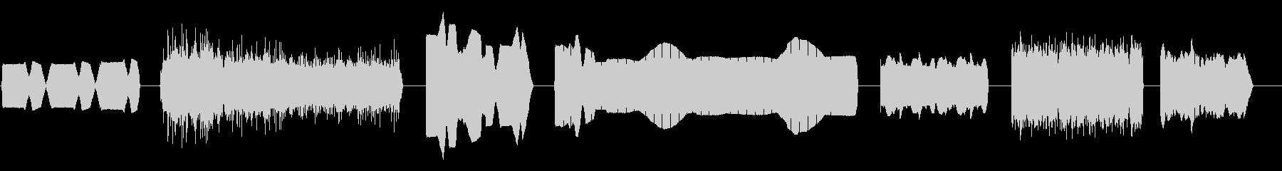 Rumbles、Low:別の低音の...の未再生の波形