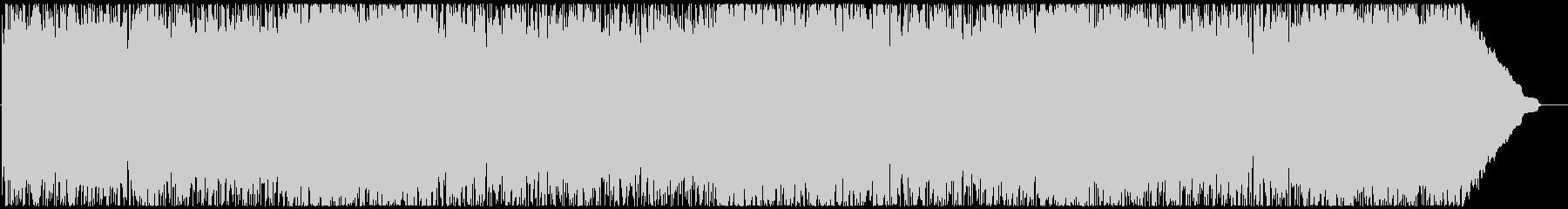 ワイルドなギターがメインのBGMの未再生の波形