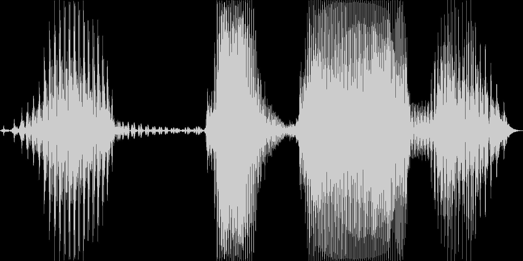 レッドカード!の未再生の波形