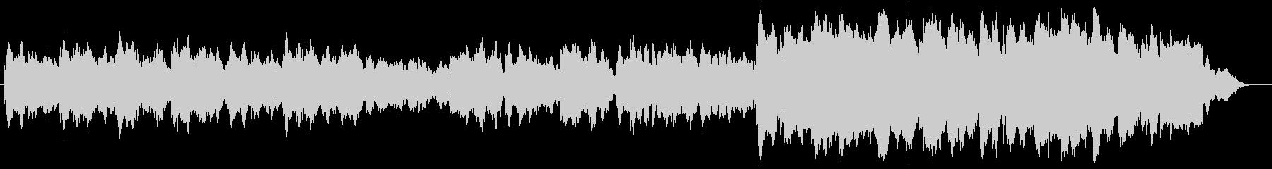 結婚行進曲(ワーグナー) 感動系アレンジの未再生の波形