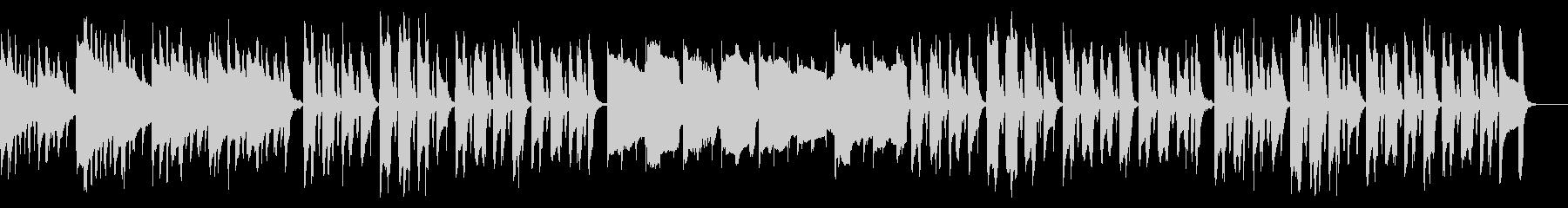 ほのぼのゆるい日常系の曲の未再生の波形