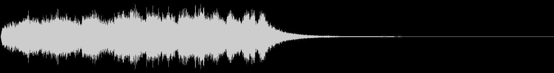 効果音C : アトラクション 発車 到着の未再生の波形