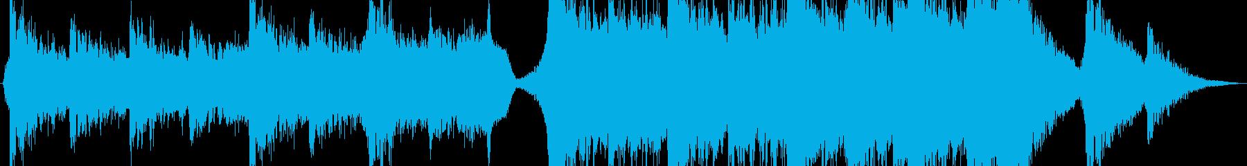 エネルギッシュな岩の強力なトレーラーの再生済みの波形