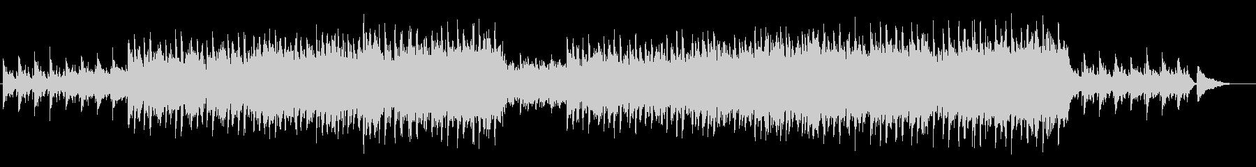 ピアノと弦中心の感動的なバラードの未再生の波形