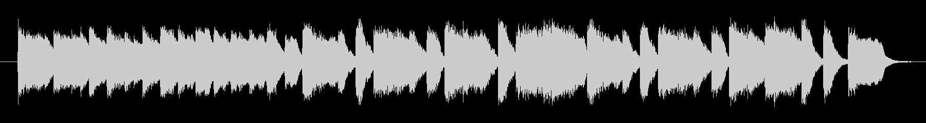 クラシカルなオリジナルピアノサウンドの未再生の波形