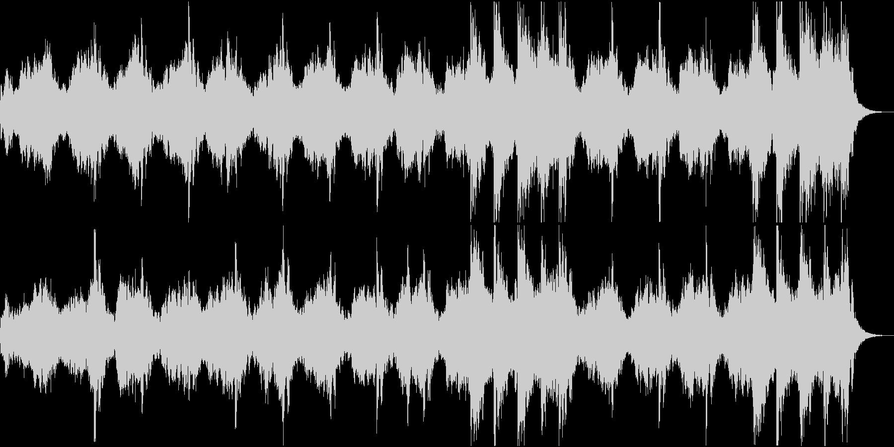 【アンビエント】悲しくも温かい曲の未再生の波形