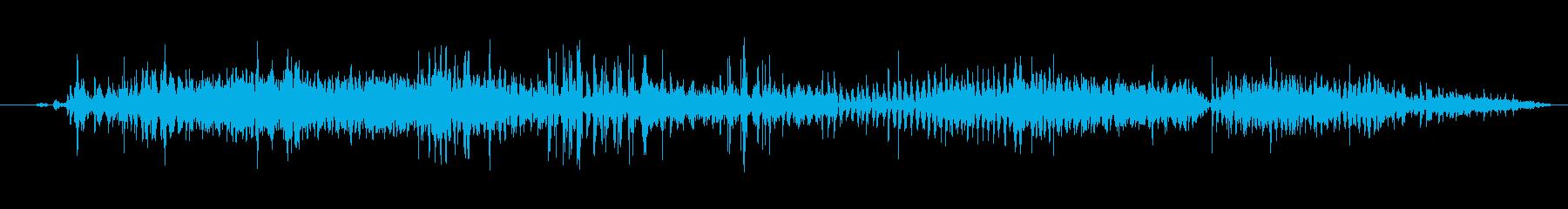 野獣 グラント04の再生済みの波形