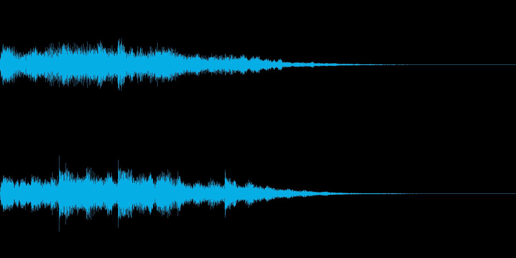 包容感のあるスタートアップ音の再生済みの波形