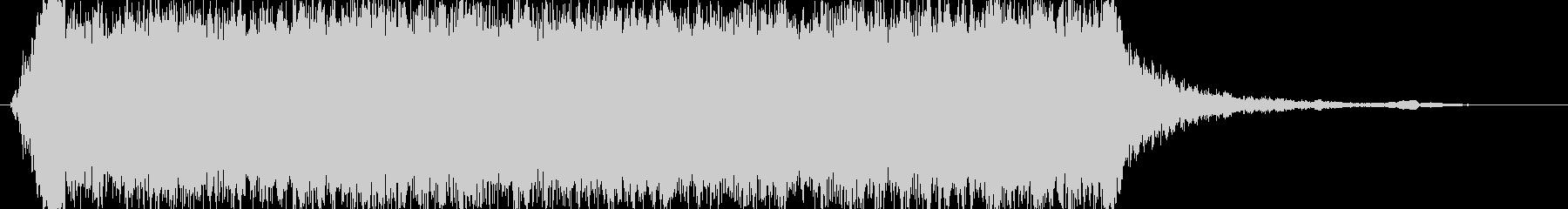 ブイーン(サイクロン掃除機強モードの音)の未再生の波形