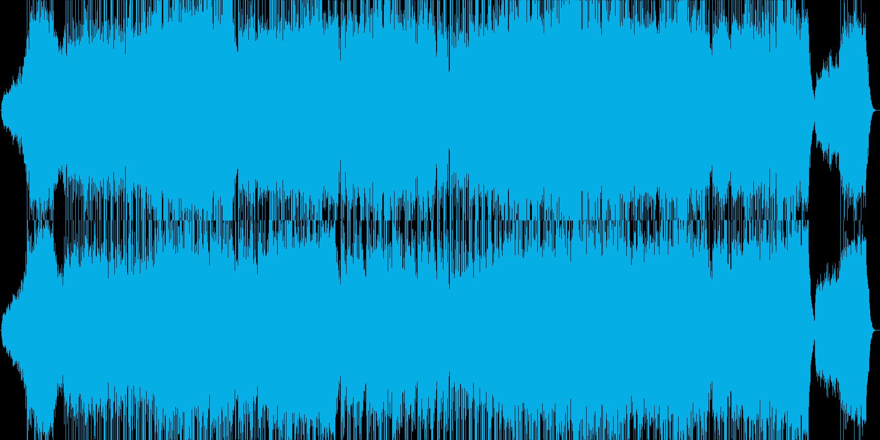 幻想的・ボス戦系の壮大な雰囲気のBGMの再生済みの波形